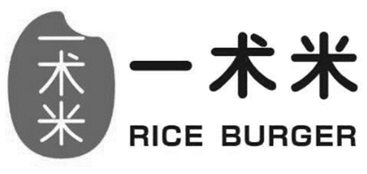 RICE BURGER & Chinese characters & Design