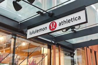 Lululemon partage des pratiques exemplaires en mati re de propri t intellectuelle office de - Office de la propriete intellectuelle ...