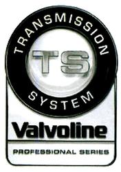 Trademarks Journal Vol  66 No  3378
